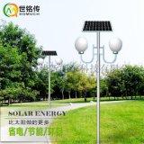 3米2頭太陽能庭院燈led戶外白球形燈防水小區路燈景觀燈