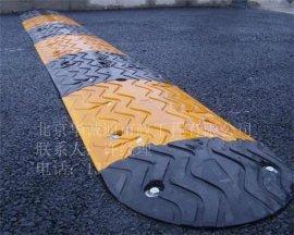华诚通优质橡胶减速带 减速带厂家 /13501215191