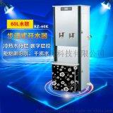 步进式开水器 节能饮水机 直饮水机 开水机 全自动商用电热开水器