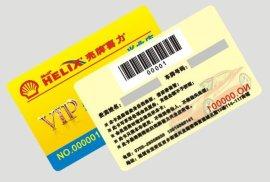 會員卡製作_西安元盛會員卡製作廠家_西安磁條卡印刷廠_西安晶片卡製作