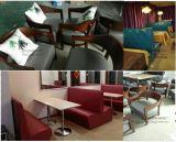 中西餐厅,茶餐厅卡座沙发,咖啡厅卡座沙发(高档最耐磨皮)定制厂家