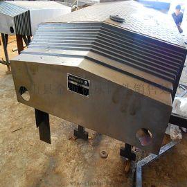 钢板防护罩 机床导轨护罩 不锈钢板防护罩 沧州机床附件