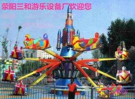 适合庙会游乐设备自控飞机    自控飞机游乐设备丨三和游乐设备