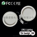 優質百貨商場LED筒燈,簡易安裝節能高效LED筒燈