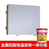 外墙保温装饰一体化板聚氨酯胶水 粘挤塑板专用聚氨酯胶水