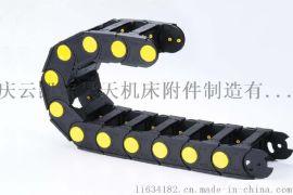 内径45*75R100桥式塑料拖链