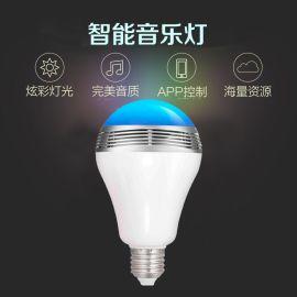 GLT智能手机APP控制LED蓝牙音箱灯智能家居