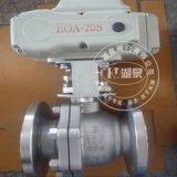 Q941F4电动球阀 耐腐蚀Q941F4电动球阀
