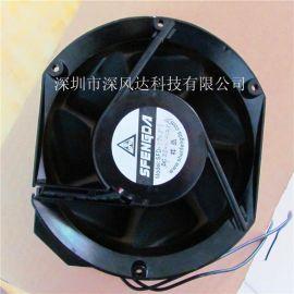 深圳深风达-通讯机柜专用17251-散热风扇双滚珠轴承