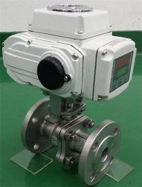 电动球阀,法兰式T型球阀装配,智能调节型电动执行器