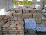 河北混凝土矽質密實劑廠家價格