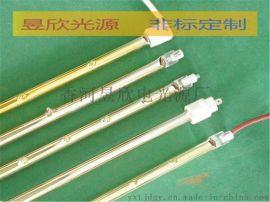 黄金卤素管