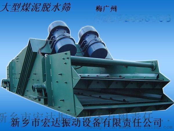 脫水篩 ZSM2065脫水振動篩 聚氨酯篩板脫水篩
