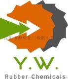 古馬隆樹脂 溶劑型增粘劑/增塑劑/軟化劑 廠家直銷