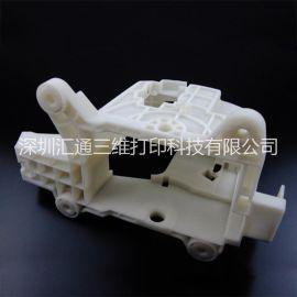 厂家承接福建模型3d打印手板服务高精度3d样品打印服务