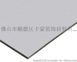卡蒙供应   铝塑复合板  氟碳铝塑板