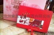 河北冀鑫包装盒厂家定制纸箱包装盒 礼品盒制作