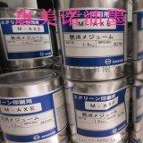供应日本永濑导光板丝印油墨M-ACE