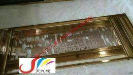 加工韩式激光不锈钢镂空花格,不锈钢镂空门花,不锈钢镂空腰线,不锈钢镂空隔断