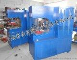 高频pvc清粪带焊接机
