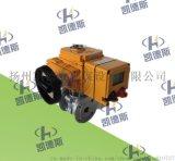 DCL防爆執行器DCL-EX05 DCL-EX10 DCL-EX20