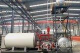 环保高效燃油燃气YYW系列1吨60万大卡导热油炉