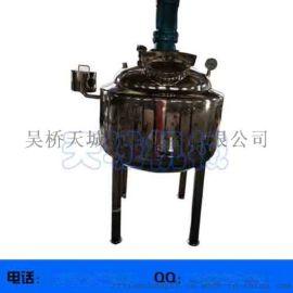 山东济南不锈钢电加热搅拌罐天城机械直销全国供应