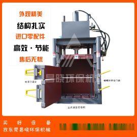厂家供应80吨海绵打包机 立式液压压包机  昌晓