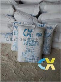 烟台珍珠岩助滤剂代理,中速助滤剂厂家报价