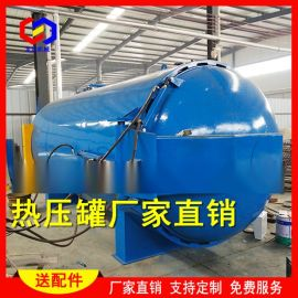 碳纤维汽车配件固化成型设备-龙达热压罐