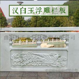 青海石栏杆,西宁汉白玉栏杆,西宁哪里有石雕栏杆