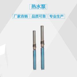 热水井用泵_深井热水泵型号_热水泵价格