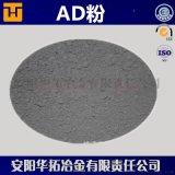 河南AD粉厂家 优质铝灰Al40铝灰现货出售