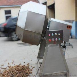 新品全自动不锈钢八角调味桶  油炸食品拌料机
