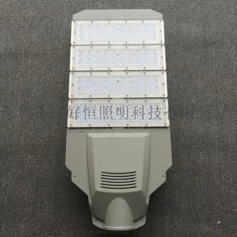 好恒照明专业生产LED户外模组路灯头HAH-MZLD-150 厂家直销 德国品质 质保五年 飞利浦芯片 明纬电源