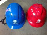 西安安全帽,哪余有賣安全帽13891913067