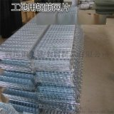 重庆达州建筑网片钢筋网片地暖网片脚手架钢芭网片