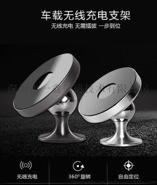qi快充无线充电器S9车载手机支架定制