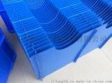 蓝色中空箱、中空刀卡