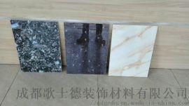 成都无机预涂板 成都涂装板 成都防火预涂板