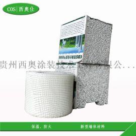 防火轻质隔墙板  供应