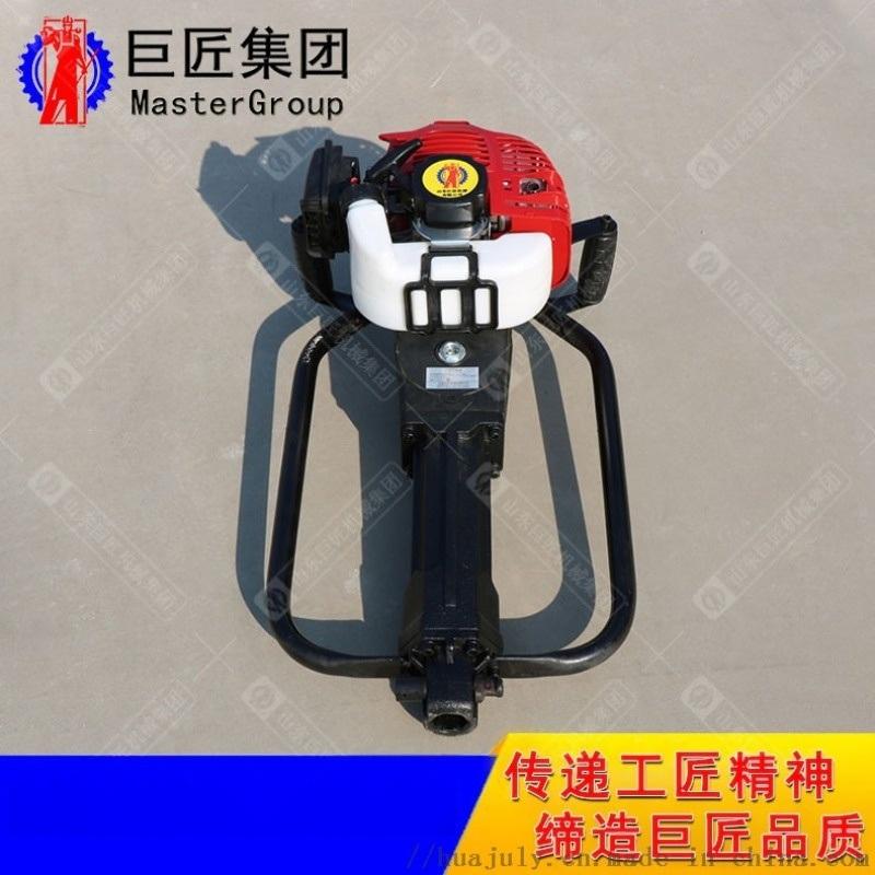 手持式取土钻机QTZ-1土壤取样钻机无水取土钻机