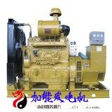 东莞东坑进口发电机厂家,东坑进口康明斯发电机囤货商