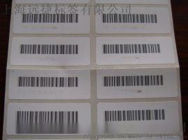 条形码不干胶标签,条码标签