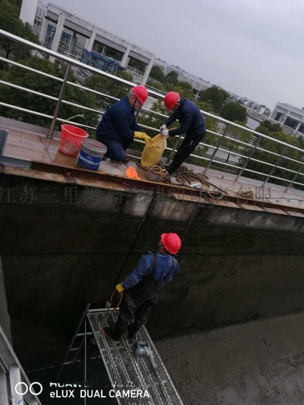污水池伸縮縫漏水怎麼補漏處理