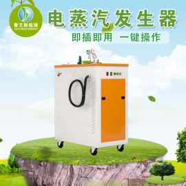 96KW电磁蒸汽发生器厂家 节能变频免检电锅炉