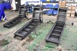 机床排屑机金属废料输送机龙门铣床加工中心