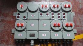 【不锈钢防爆配电箱】防爆变频控制柜