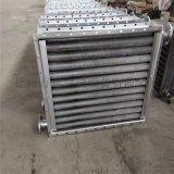 鋼鋁複合加熱器     鋼管軋片散熱器