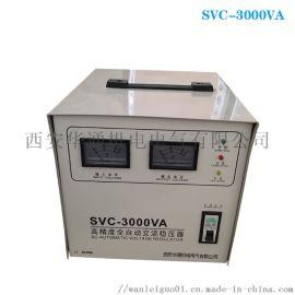 重庆单相高精度家用电源稳压器 空调  稳压电源